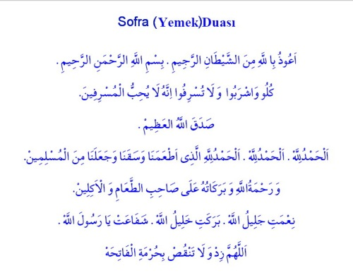 Sofra (Yemek) Duasi_Arapça